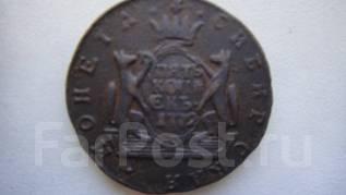5 Копеек 1772 год (КМ). Екатерина II. Сибирская монета !
