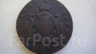 5 Копеек 1767 год (КМ). Екатерина II. Сибирская монета ! Редкая