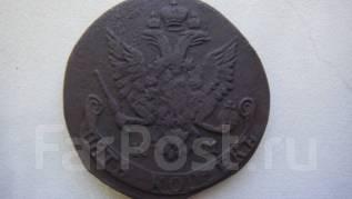 5 Копеек 1782 год (КМ). Екатерина II. Сохран. Редкий КМ !