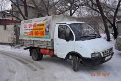 ГАЗ 3302. Продается ГАЗель, 2 500 куб. см., 1 500 кг.