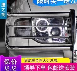 Фары (Тюнинг Комплект) Mitsubishi Pajero 1991 - 1999.