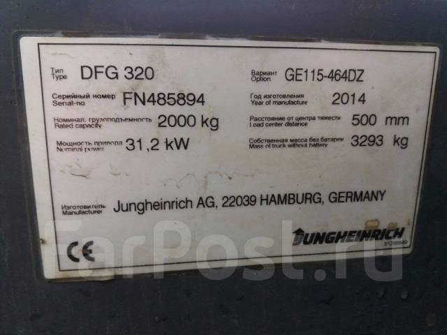 Jungheinrich DFG 320. Мини-погрузчик Jungheinrich DFG320, 2014 г. в, 2 000кг., Дизельный