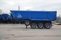 Тонар 9523. Полуприцеп-зерновоз самосвальный с задней разгрузкой, 28 780 кг. Под заказ