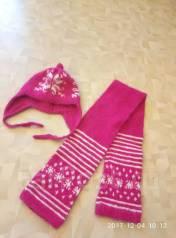 Шапка и шарф. Рост: 56-62, 62-68, 68-74, 74-80 см