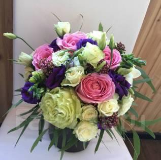 Семи герберов цветы заказ доставка нижний новгород комнатных цветов