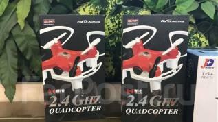Радиоуправляемые квадрокоптеры.