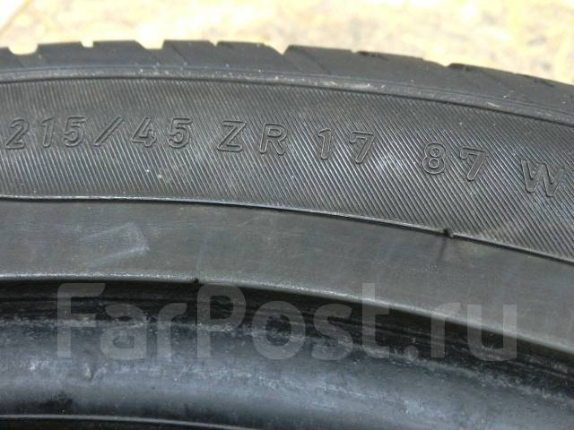Pirelli P7000. Летние, износ: 20%, 4 шт