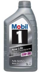 Mobil 1. Вязкость 5W-30