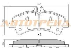 Колодки тормозные RR MERCEDES SPRINTER 06-/VW CRAFTER 06-