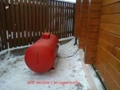 Емкость для газа пропан, 600л