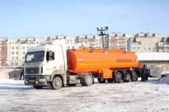 Foxtank ППЦ-30. Бензовоз объем 30м3, 25 600кг.