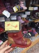 Зимняя детская обувь уже в распродаже! Котофей и Капика! Скидки до 70%. Акция длится до 15 января