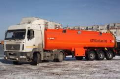 Foxtank. Бензовоз объем 32м3, 27 820кг.