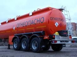 Foxtank ППЦ-35. Бензовоз объем 35м3, 29 520кг.
