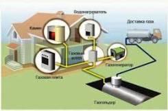 Доставка и заправка газом ваших емкостей (пропан)