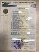 SsangYong Kyron. Продам ПТС Ssang Yong Kyron в Иркутске