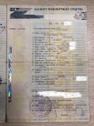 Toyota Prius. Продам ПТС на автомобиль Тойота Приус в Иркутске