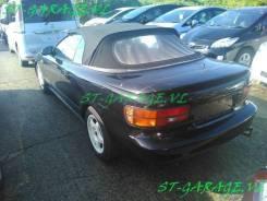 Рамка для крепления номера. Toyota Celica, ST183C