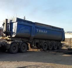 Тонар. Продается п/прицеп , 45 000 кг.