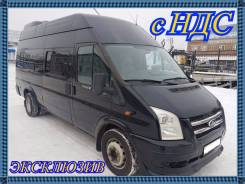 Ford Transit. Турист- Эксклюзив, 2 200 куб. см., 16 мест