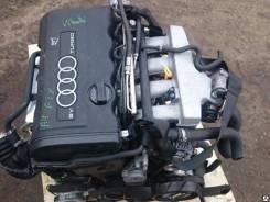 Двигатель в сборе. Audi: Quattro, A6, A4, S4, S6 Volkswagen Passat, 3B2, 3B5, 3B3 Skoda Octavia, 5E5, 1Z, 1Z5, 5E Двигатели: AJL, AEB, ADR, ALZ, AMX...