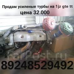 Авто тюнинг