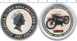 Острова Кука 2007 серебро 31,1 г 2 доллара 1930 BSA Sloper Мотоциклы