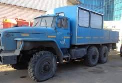 Урал 4320. Полувахтовка, 11 500 куб. см., 5 000 кг.
