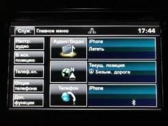 Коды обновления навигации Jaguar, Volvo, Land Rover/RR
