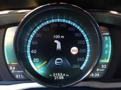 Коды обновления навигации Volvo, Land Rover/RR, Jaguar