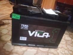 Vita. 75А.ч.