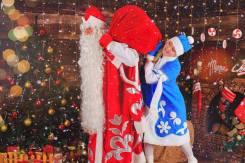 Выездная программа Дед Мороз и Снегурочка от Лаборатории чудес