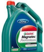 Castrol Magnatec Professional. Вязкость 5W-20, синтетическое