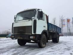 МАЗ 53371. , 11 150 куб. см., 10 000 кг.
