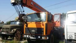 Клинцы КС-35719-3-02. Автокран КС-35719, 7 000 куб. см., 16 000 кг., 18 м.