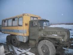 Урал 43203. Продается урал вахтовка, 10 850 куб. см., 16 мест