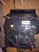 Корпус отопителя. Volvo XC90 Двигатели: D, 5244, T18, T4, B, 5254, T2, 6324, S5, T9