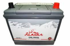 Alaska. 65А.ч., Обратная (левое), производство Корея