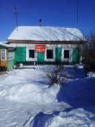 Продам дом с. Волочаевка-1. С. Волочаевка-1 ул. вокзальная, р-н смидовичский, площадь дома 60 кв.м., скважина, электричество 15 кВт, отопление электр...