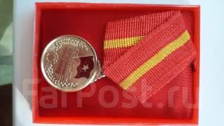 Медаль Дружбы Вьетнам
