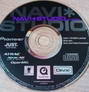 Софт (BeatJam, NaviStudio) v.3.0.0 для Carrozzeria