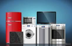 Куплю холодильники . Стиральные машинки, ТВ Ж/К , можно не рабочие.