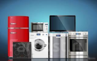 Куплю нерабочие микроволновки, стралки, холодильники, ТВ ж/к