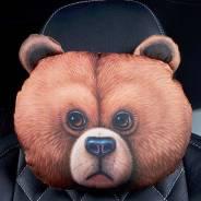 Подушки автомобильные. Медведь