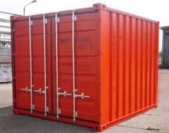 Куплю контейнер 3 тн. 5 тн.