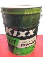 Kixx HD1. Вязкость 10W-40, синтетическое