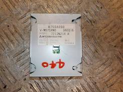 Блок электронный Mitsubishi Outlander XL 2006-2012