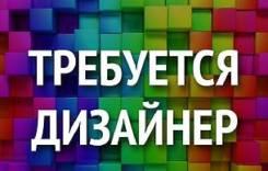 Дизайнер интерьеров. Улица Дикопольцева 48