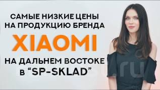 """Xiaomi техника с гарантией по самым низким ценам """"SP-sklad"""" подарок"""