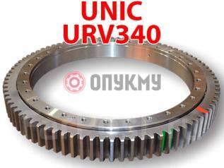 Опорно-поворотный механизм. Hyundai Tucson Unic: URV343, URV344, URV344H, URV345, URV346, URV373, URV373N, URV374, URV374N, URV375, URV376